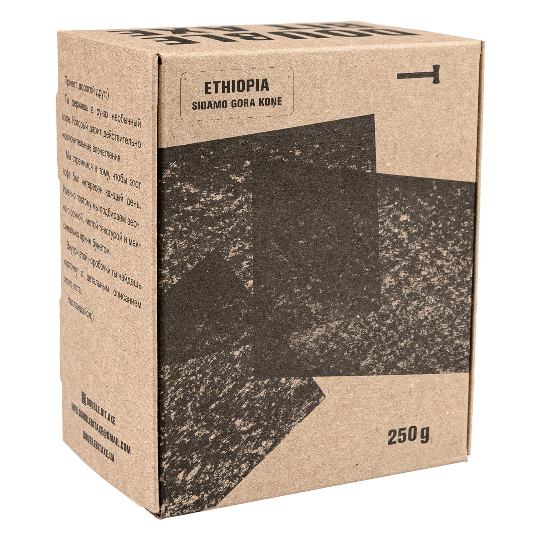 ethiopia-gora-kone-nensebo-sidamo-grade1-filter-specialty-coffee
